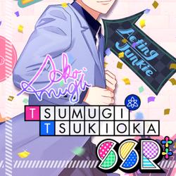 Tsumugi Tsukioka SSR 【Winter Party】