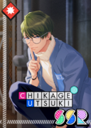 Chikage Utsuki SSR We Need to Hide Quietly unbloomed