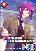 Homare Arisugawa SSR Mankai Birthday unbloomed