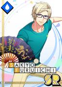 Sakyo Furuichi SR Strict Instruction unbloomed