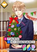 Itaru Chigasaki SSR Office Worker Santa unbloomed