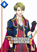 Chikage Utsuki N Knights of the Round IV unbloomed