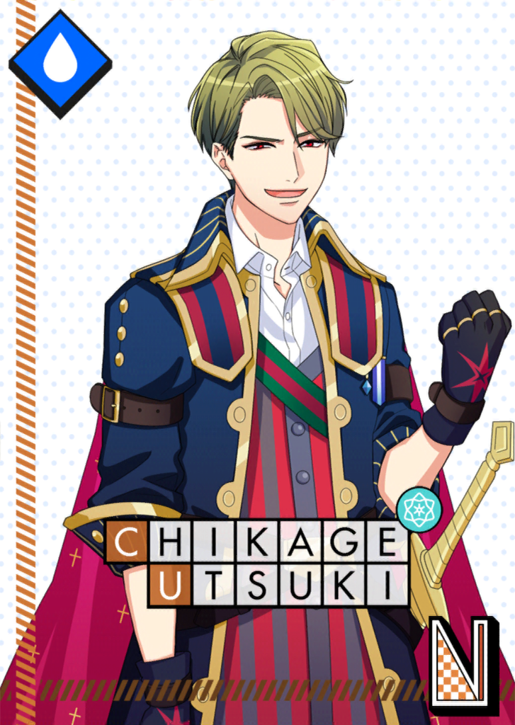 Chikage Utsuki N Knights of the Round IV unbloomed.png