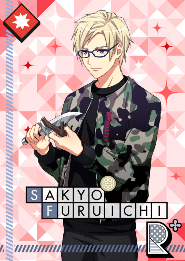 Sakyo Furuichi R Chopsticks Made with Care bloomed.png