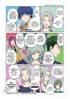 Mini manga ch26