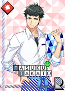 Tasuku Takato R The Actor's Cafe is Open! unbloomed