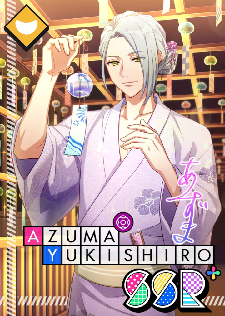 Azuma Yukishiro SSR In The Cool Breeze bloomed.png