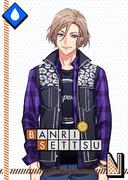 Banri Settsu N Longing for Autumn unbloomed