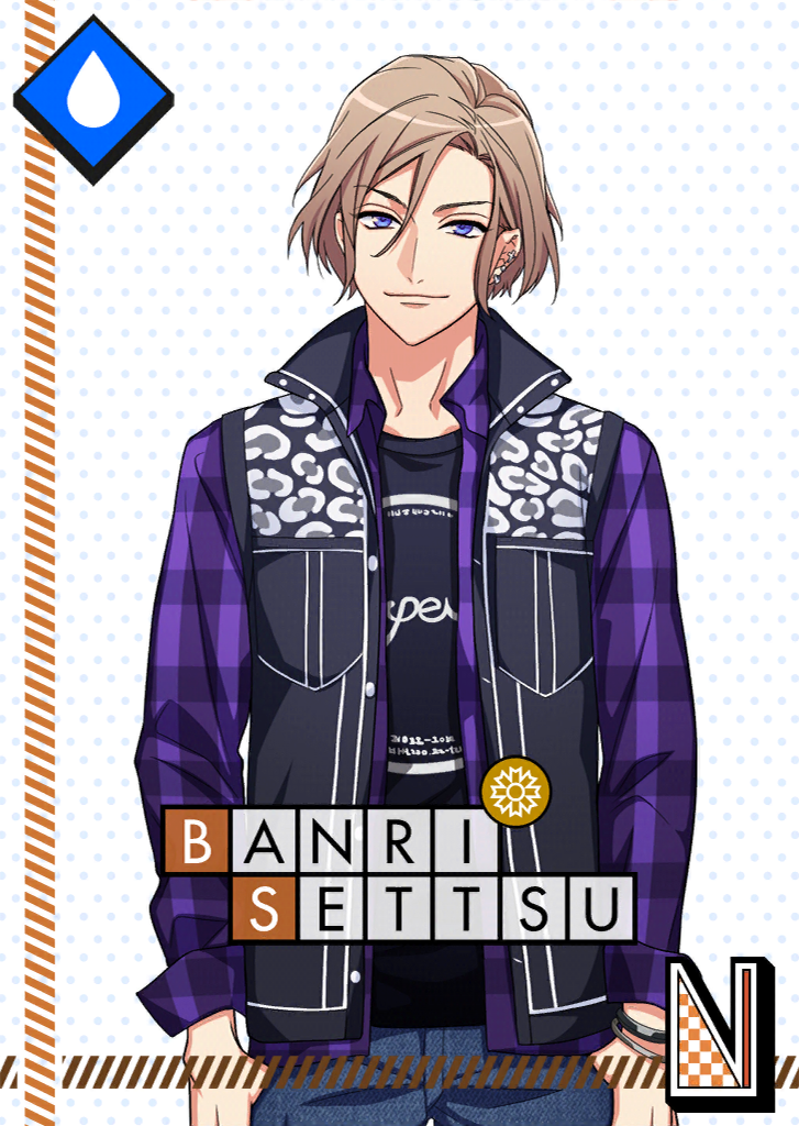 Banri Settsu N Longing for Autumn unbloomed.png