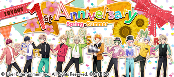 1st anniversary spring & summer tryouts banner.png