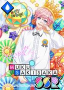 Muku Sakisaka SSR Mankai Birthday bloomed