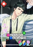 Tasuku Takato SSR Still, I Wait for You bloomed