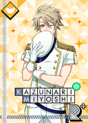 Kazunari Miyoshi R Captain Sky's Pirates bloomed