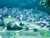 Fordjay Village