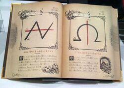 Spellbook ninokuni 003.jpg