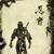 Ghostshooter5