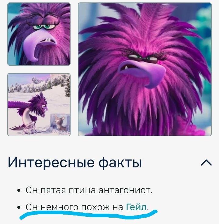 Потому что она фиолетовая? 🤨