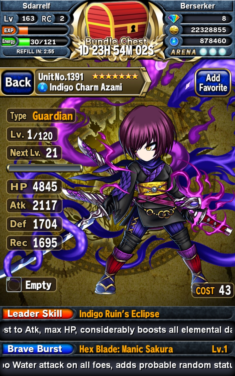 Summary Dauntless Shield Brave Frontier Wiki Fandom Powered By