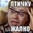 Gudimov's avatar