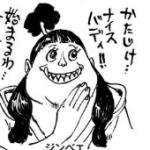 Normat1's avatar