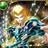 Frost de Berenice's avatar