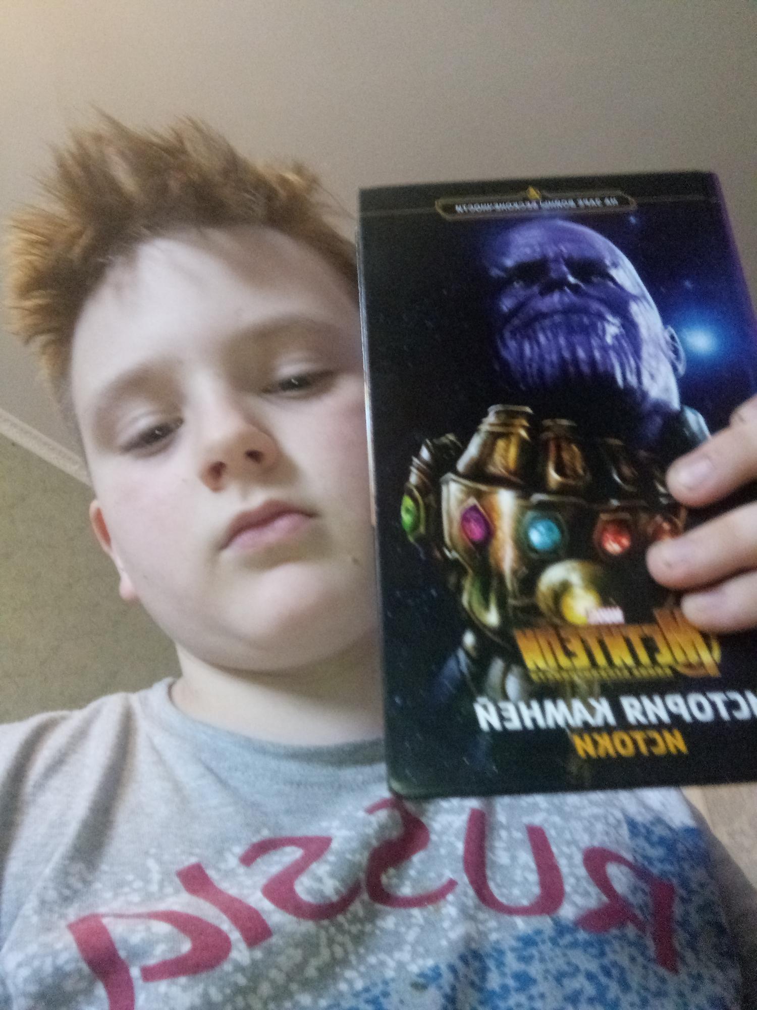 Купил книгу