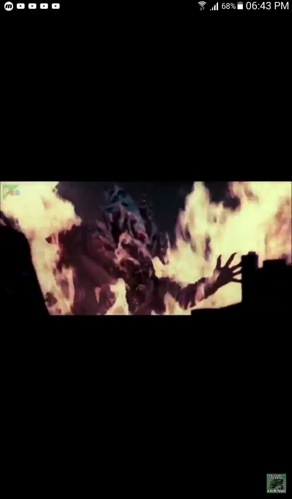 Mi rei no el rei no de del fuego