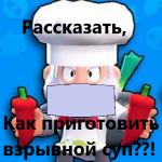Джаст де онли's avatar