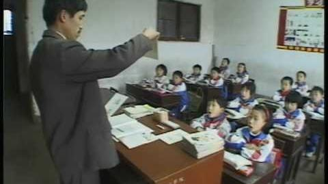 Families_of_China_(Families_of_the_World)_Rural_Trailer
