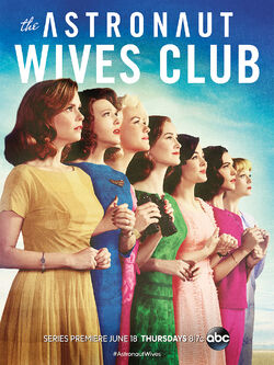 Astronaut wives club.jpg
