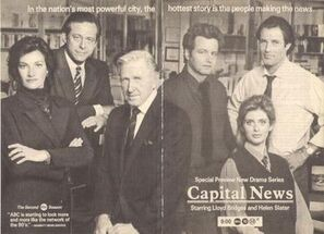 Capital News .jpg