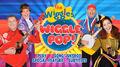 WigglePop!DVDMenu