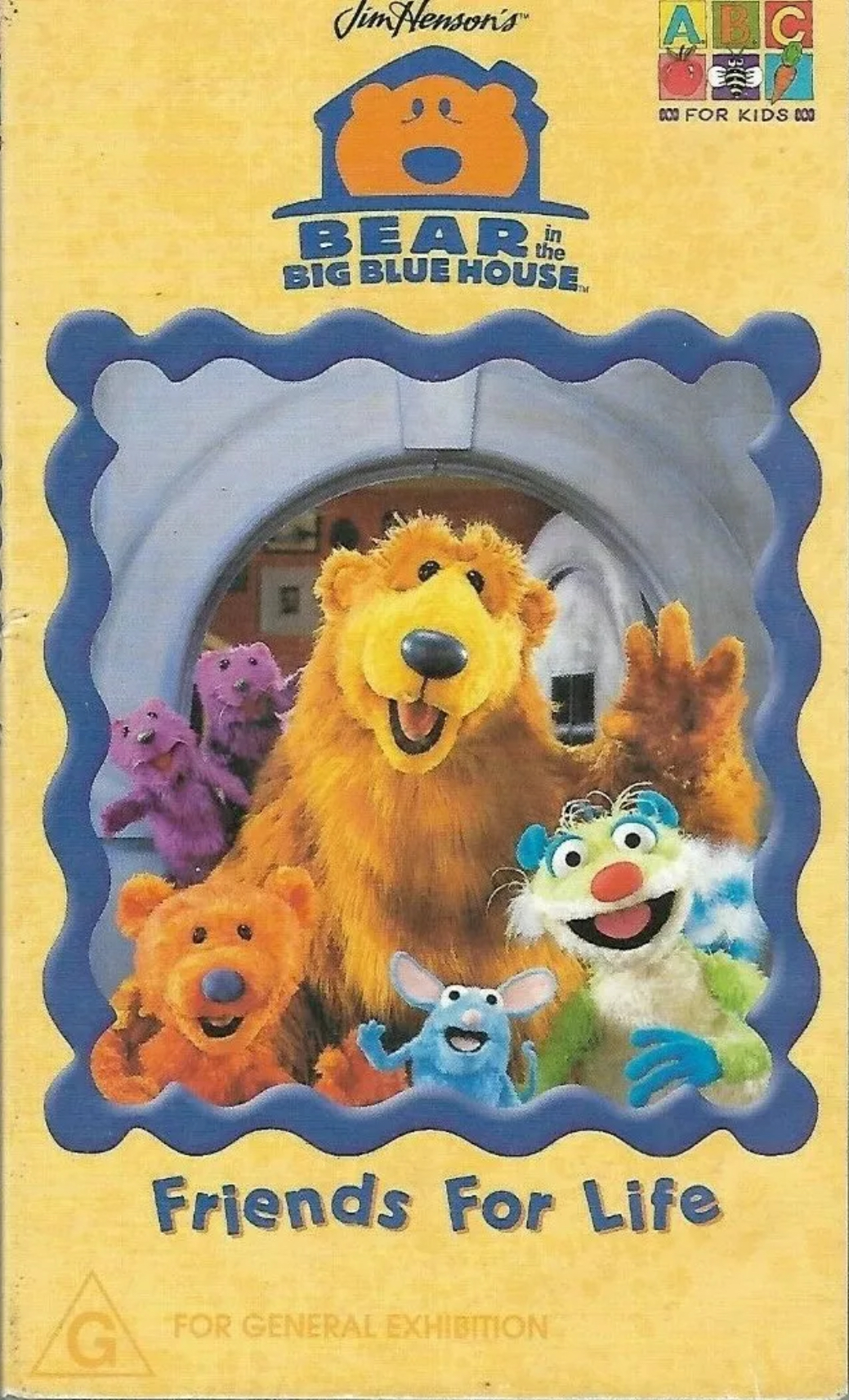 Bear in the Big Blue House - Friends for Life/Gallery