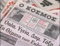 NewspaperMama45