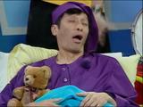 Wake Up Jeff! Album Promos