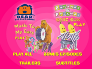MusictoMyEars+BeatBox2018rerelease-DVDMenu