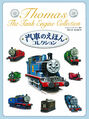 TheCompleteCollection(Japanese)