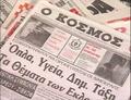 NewspaperMama22