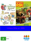 The Talking Bread and Postman Pat and the Tuba DVD Cover