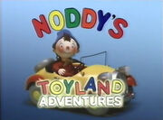 NoddysToylandAdventures.jpg