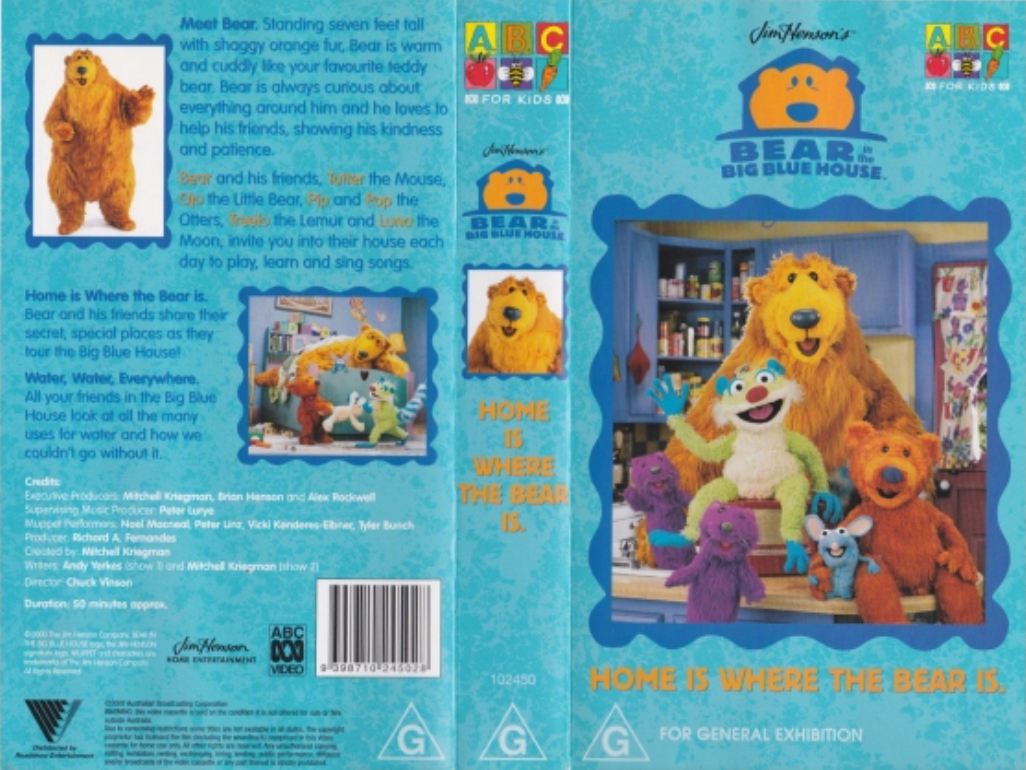 Bear in the Big Blue House - Home is Where the Bear is/Gallery