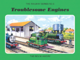 Troublesome Engines/Gallery