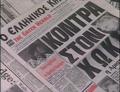NewspaperMama39