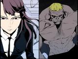 Ye-Rin vs Guight