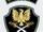Republican Guard (Palestine)