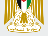 Ministry of Foreign Affairs (Palestine)
