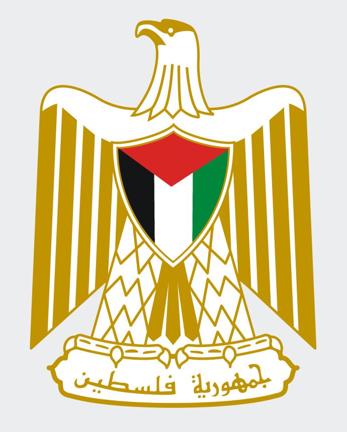 Palestine gold coat teal.png