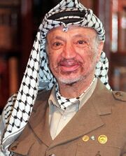 Arafat inaugural.jpeg