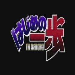 Hajime No Ippo The Abridging Logo.jpg