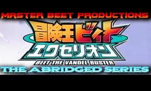Beet the Vandel Buster TAS title block.png